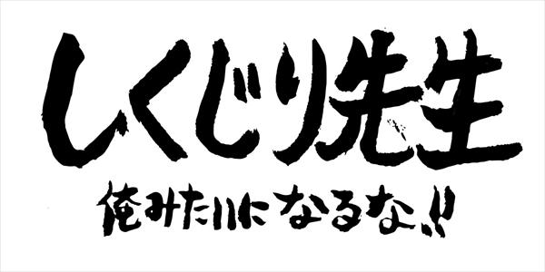 <p>&copy;テレビ朝日</p>