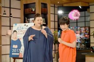『NHKスペシャル「AIに聞いてみた! どうすんのよ!?ニッポン」プロローグ』