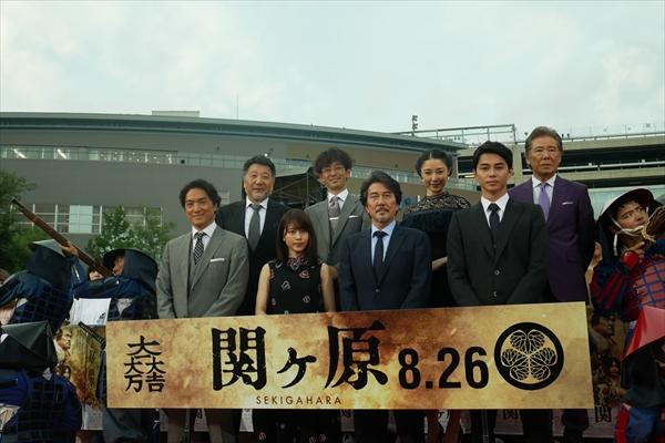 東出昌大が岡田准一を「さすが鉄人!」と称賛!映画「関ヶ原」完成披露