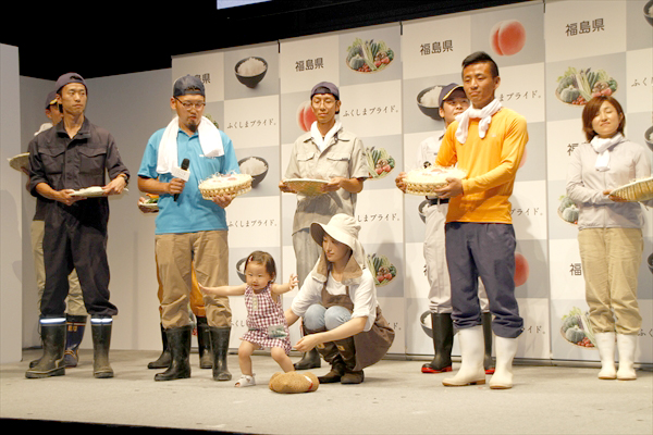 TOKIO・城島茂が生産者目線で農業トーク!「ふくしまプライド。」新CM発表会