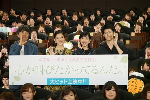 中島健人「マジ大好きだわ!」ここさけメンバーに愛を叫ぶ