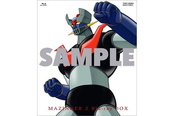 新作映画公開記念「マジンガーZ」TVアニメ全92話が初BD化&「ロボットガールズZ」BDも発売決定
