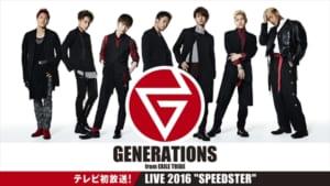 "『GENERATIONS LIVE 2016""SPEEDSTER""』"