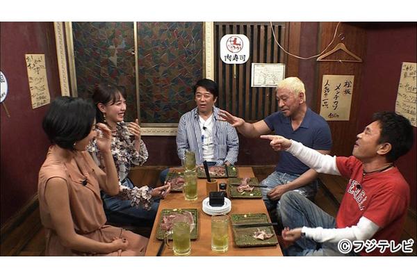 男前すぎ!戸田恵梨香が仲間をかばってガチ切れ!?『ダウンタウンなう』7・28放送