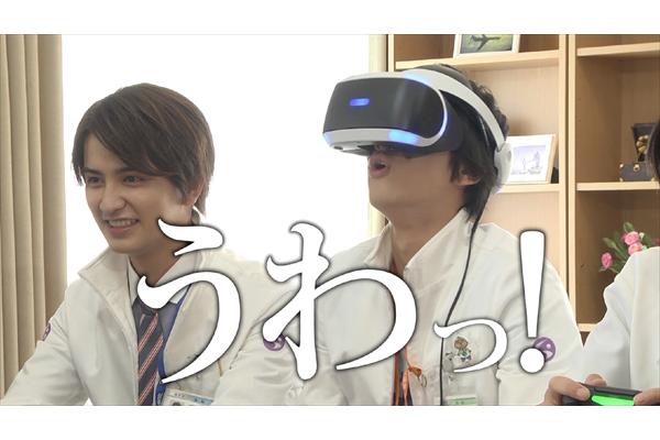 飯島寛騎ら『エグゼイド』メンバーがVR体験に大興奮