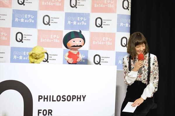 <p>『Q~こどものための哲学』</p>