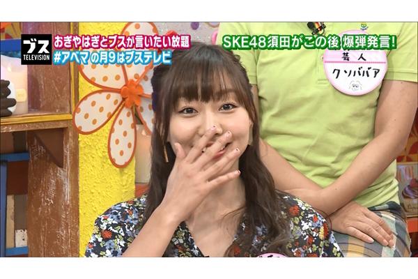 SKE48・須田亜香里「こんなにブスを分析されたことがない」『おぎやはぎの「ブス」テレビ』7・31放送
