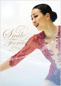 「浅田真央 Smile Forever~美しき氷上の妖精~」