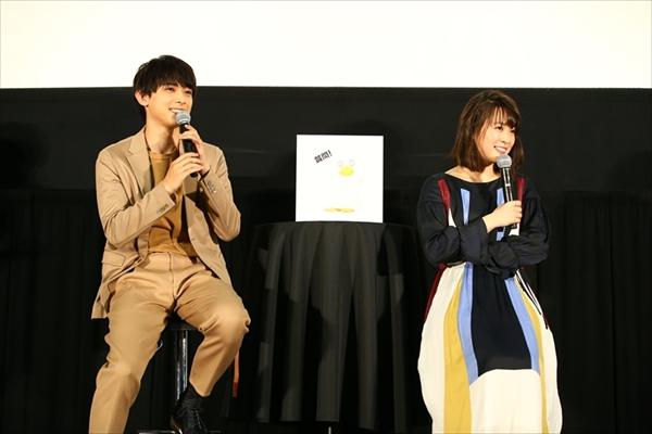 吉沢亮、ドS台詞リクエストに大照れ「一気に体温が上がった(笑)」