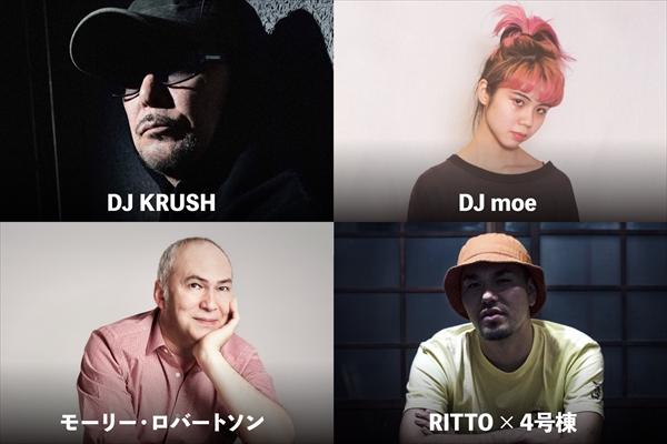 DJ KRUSH、DJ moeらが出演「りんご音楽祭 2017」第7弾出演アーティスト19組発表