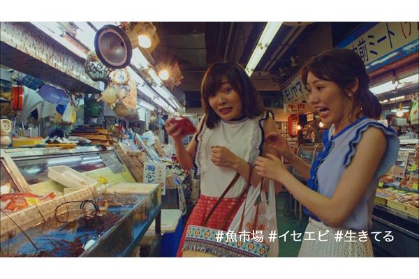 """指原莉乃らが沖縄で""""女子旅""""を満喫!AKB48「#好きなんだ」MV完成"""