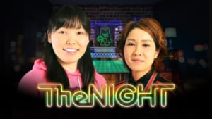 『尼神インターの木曜The NIGHT』