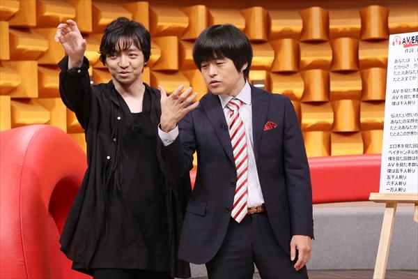 バカリズム&三浦大知の中学生ノリにマギーがあきれ顔「ホントにくだらない」