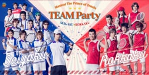『テニスの王子様』TEAM Party SEIGAKU・ROKKAKU