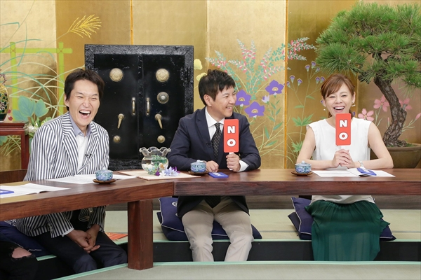 NEWS 小山慶一郎、遺産相続特番のMCに!「家族で見て遺言書を書くきっかけになれば」