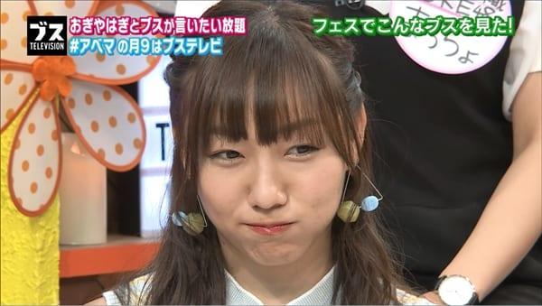 SKE48・松村香織の過激発言に須田亜香里が「もうやめて!」『おぎやはぎの「ブス」テレビ』8・7放送