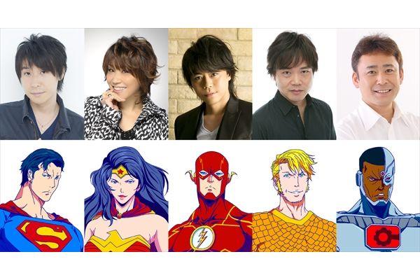 鈴村健一がスーパーマンに!『DCスーパーヒーローズvs鷹の爪団』