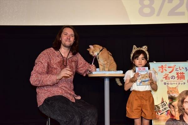 新津ちせがかわいい猫姿で登場『ボブという名の猫 幸せのハイタッチ』ジャパンプレミア