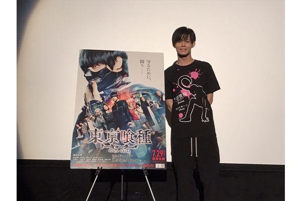 超特急・小笠原海「窪田さんに顔を舐められるのは嫌じゃなかった」映画『東京喰種』公開記念舞台あいさつ