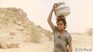 『環境クライシス~沈みゆく大陸の環境難民~』