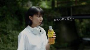 「キリン 午後の紅茶」新CM「おちつけ、恋心。」篇