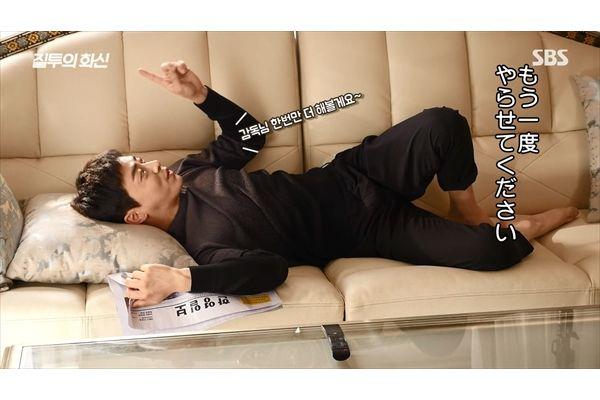 『嫉妬の化身』メイキング映像解禁!チョ・ジョンソクの笑顔炸裂