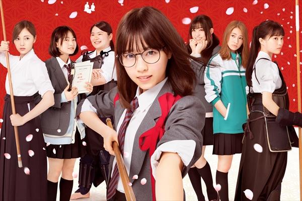 映画「あさひなぐ」豪華キャストが勢ぞろい!完成披露上映会8・28開催決定