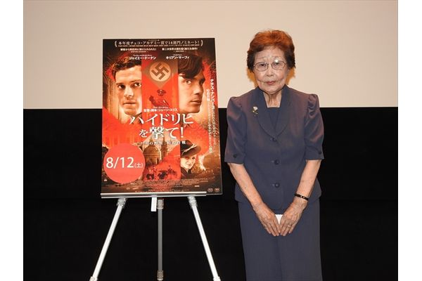 映画『ハイドリヒを撃て!』特別試写会で海老名香葉子が当時を語る