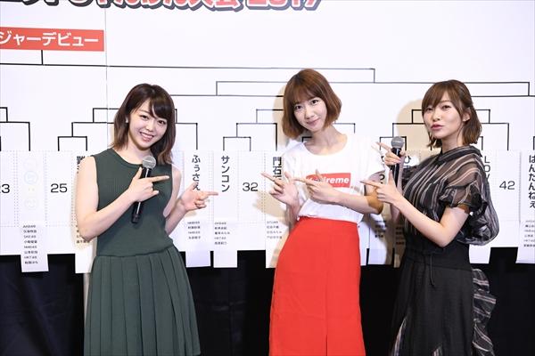 「AKB48じゃんけん大会」出場ユニット&対戦カード決定