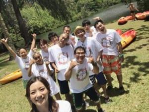 『有吉の夏休み2017密着77時間inハワイ(仮)』