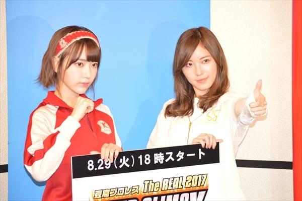 松井珠理奈&宮脇咲良、聖地での試合に意気込み「プロレスファンの方にも認めてもらいたい」