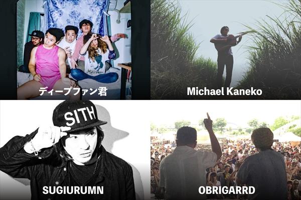 <p>「りんご音楽祭 2017」</p>