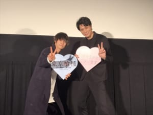 「東京喰種」ファン大感謝DAYで窪田正孝に鈴木伸之が愛の告白!?