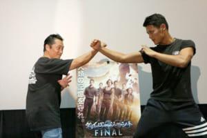 『ダイバージェント FINAL』公開記念スペシャルトークイベント