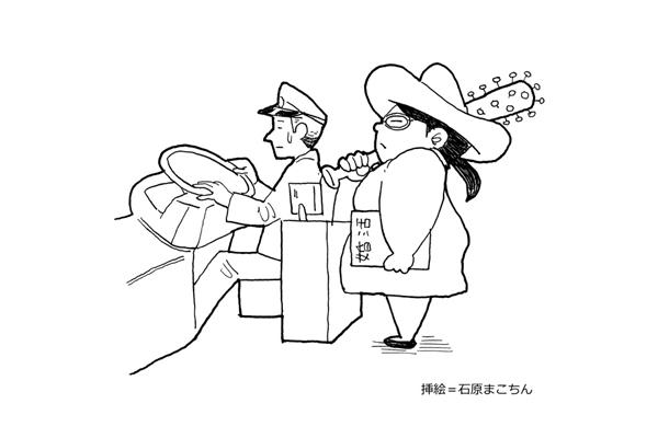 【ムー公式英会話】「おすすめのパワースポットへ案内してください」英語でなんて言う?
