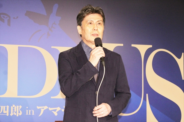 松本幸四郎、75歳のサプライズバースデーに「ジャニーズWESTになった気分」舞台「アマデウス」製作発表会見