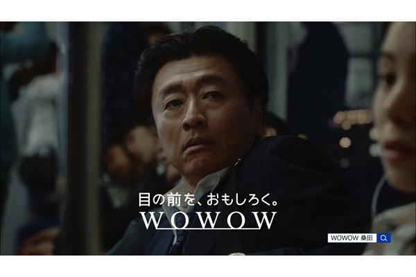 """桑田佳祐のCMに秘密の仕掛け!? キーワードは""""MOMOM"""""""