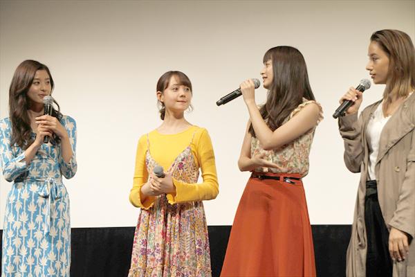 山本美月、トリンドル玲奈らが恋愛相談にアドバイス『東京アリス』完成披露