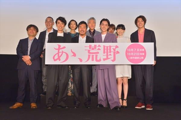 ユースケが菅田将暉らの壮絶な撮影明かす「心が痛かった」『あゝ、荒野』完成披露