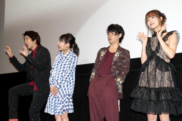 村上虹郎が初MC!山田裕貴ら共演陣に直球質問「僕との共演はいかがでしたか?」