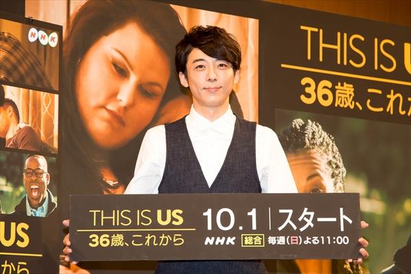 高橋一生が海外ドラマ吹替初挑戦!同い年の主人公役に「36歳は複雑な年齢」