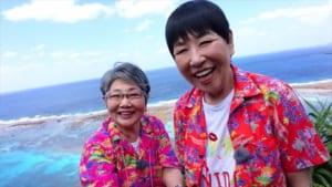 『アッコ×ピン子はじめての2人旅 2017夏』