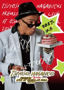 長渕剛『PREMIUM BIRTHDAY LIVE AT 大阪城ホール』