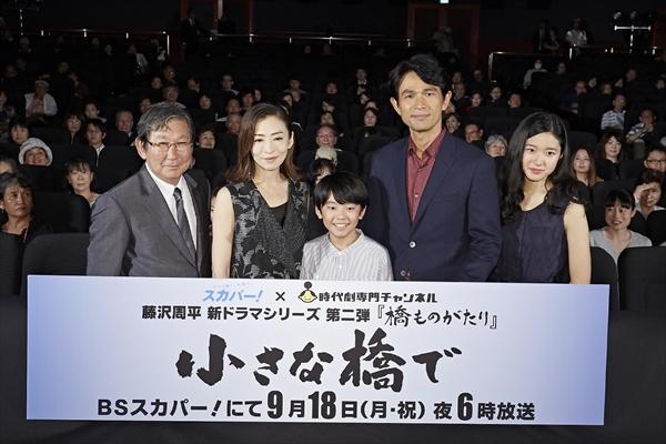 松雪泰子「若い世代も見てほしい」時代劇『小さな橋で』劇場公開も決定