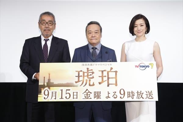 9・15放送のドラマ『琥珀』で西田敏行、寺尾聰、鈴木京香 3人のベテラン俳優が初の豪華共演!