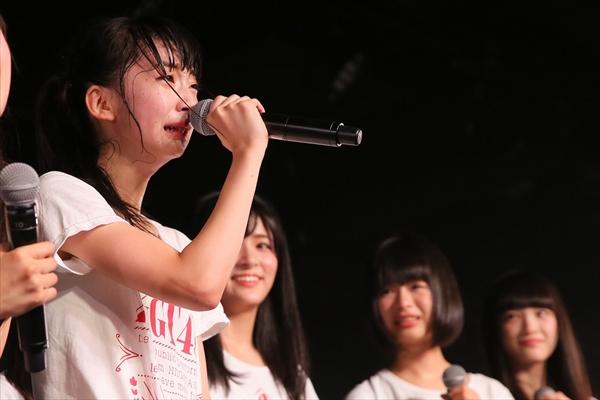 <p>NGT48&copy;AKS</p>