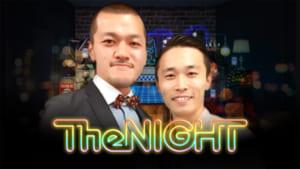 『カミナリの木曜The NIGHT』