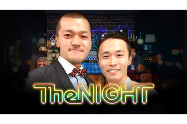 カミナリが2時間生トーク!『木曜The NIGHT』AbemaTVで9・14スタート