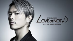「LOVE or NOT♪」