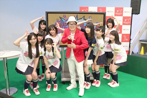 「ガチでけんかになりそう」チバテレ新番組『AKB48チーム8のKANTO白書 バッチこーい!』初回収録は大荒れ!?